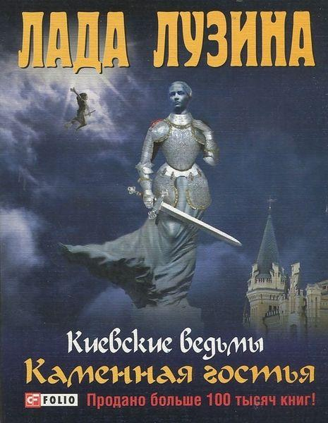 Книжные сериалы. Пять украинских писателей, способных увлечь нас своими мирами и героями