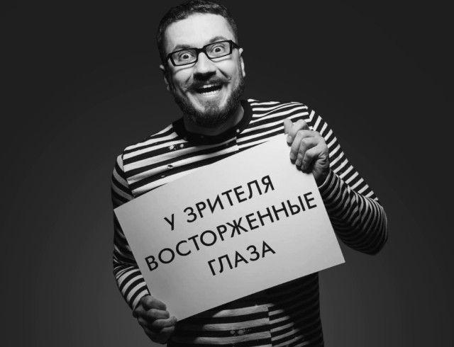 """Актриса обвинила продюсера Славу Жылу в объективации женщин: """"Я не кусок мяса и это вам не эскорт"""""""
