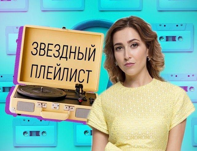 """Что слушают творческие люди: любимые треки Ольги Манько, ведущей тревел-релити """"У кого більше?"""""""