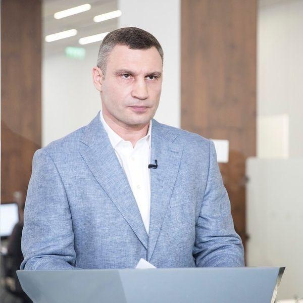 Мэр Виталий Кличко: в Киеве снова ужесточают карантинные меры