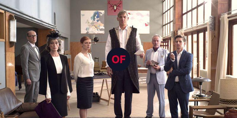 Який фільм відкриє 11-й Одеський міжнародний кінофестиваль?